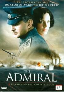 Admiral DVD