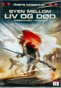 Byen mellom liv og død DVD