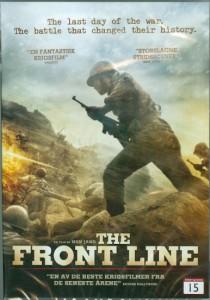 Frontline DVD